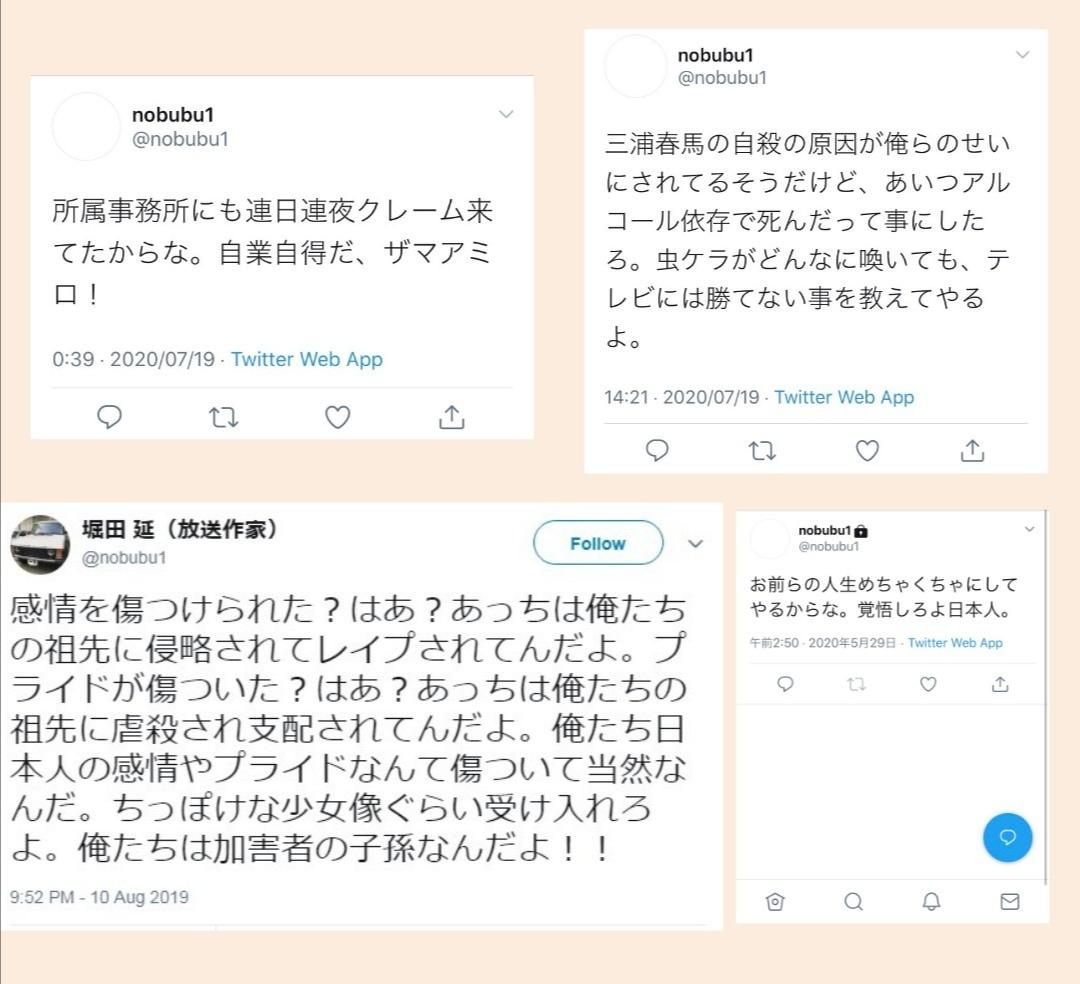 馬 左翼 春 三浦 大泉洋 ブログ