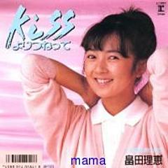 佐野量子(武豊の嫁) | ママの...