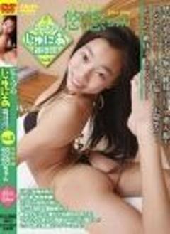 昔 小学生 裸 昔小学生裸1985女児ヌード写真集投稿画像54枚