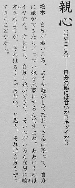 【文春】若手吉本芸人が「集団強姦」で解雇されていた! ★2 [無断転載禁止]©2ch.netYouTube動画>22本 ->画像>30枚