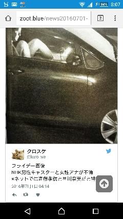 斉藤孝信の画像 p1_5