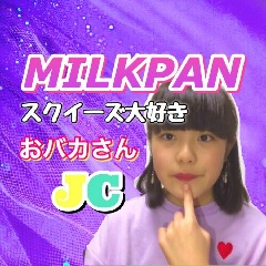 ママスタ かな チャンネル