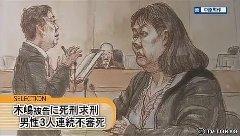 \u003e\u003e9 法廷画では更に巨大化してた 笑