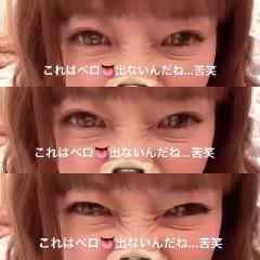 希美 ママスタ 辻