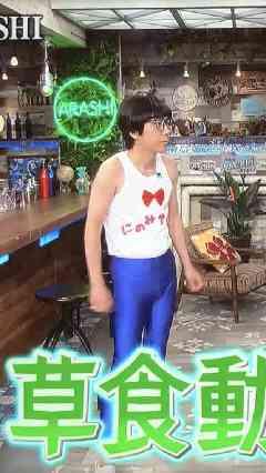 9日に放送された日本テレビ系「嵐にしやがれ」にて、二宮和也がブレイク中のお笑いタレント・ひょっこりはんになりきった。 二宮にひょっこりポーズを伝授しにきた