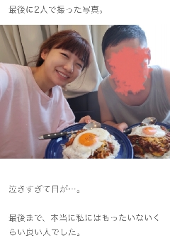 ママスタ 桃のブログ