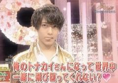 高橋海人によりデビュー曲シンデレラガール の名前は汚れてしまった。これならもキンプリ ファンはATMに励み、大和田南那に貢いでください。