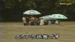 事故 水難 リーダー 川 玄倉 【DQNの川流れ】13人死んだ玄倉川水難事故が祝20周年