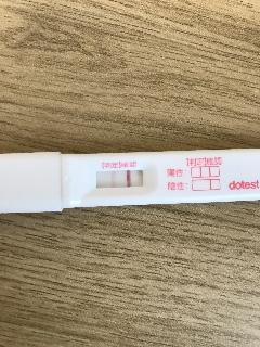 フライング検査 4日前