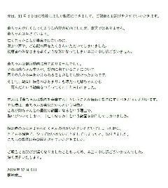 桐 崎 栄二 おじいちゃん