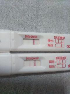 何 日前 検査 薬 フライング 妊娠