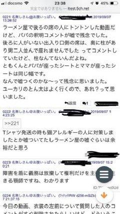 コメント ともくんちゃんぬー