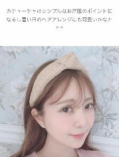 中田 絵里奈 アンチ