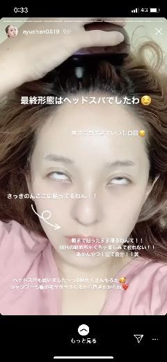 あゆちゃん ママスタ