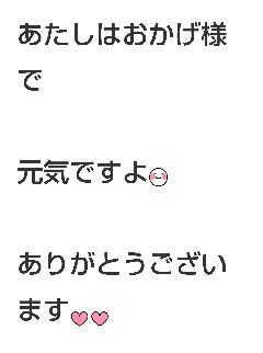 松居 ママスタ