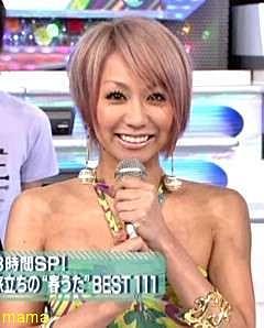 倖田來未 セルフパーマ の髪型披露で 片一方だけすんごい勢いで